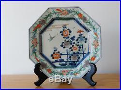 C. 18th Edo Meiji Period Japanese Octagonal Porcelain Kakiemon Style Plate