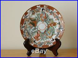 C. 19th Antique Japanese Japan Kutani Meiji Period Porcelain Plate