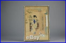 Ca 1900 Japanese Geisha Block Print Meiji Period Calligraphy Japan Marked Artist