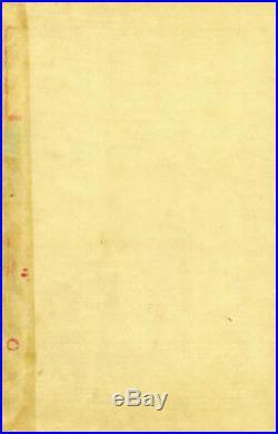 Colorfull 1891 Meiji Period NOBUKAZU Japanese ukiyo-e woodblock print MARCH
