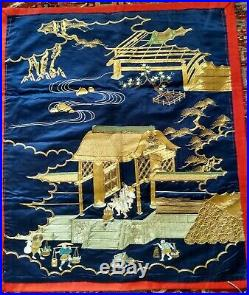 Early Meiji Period 1860-1912 Japanese FUKUSA Hand embroidered Heavy Gold Thread