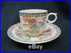 Enameled 19th Century Japanese Meiji Period TAIZAN Floral Satsuma Cup Saucer Set