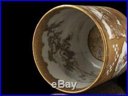 Exceptional Meiji Period Japanese Satsuma Kutani Porcelain Cup