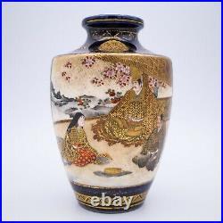 Fine Antique Japanese Blue-Ground Satsuma Vase by Kinkozan Studio. Meiji Period