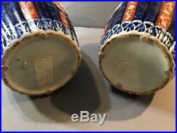 Fine Antique Large Pair of Japanese Meiji Period Imari Porcelain Vases
