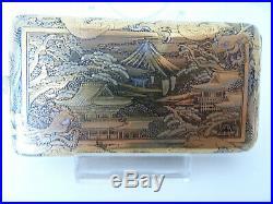 Fine Japan Japanese Cigarette Case Of Meiji Period Fujii Damascene Company