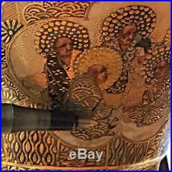 Fine Japanese Meiji Period Satsuma Vase