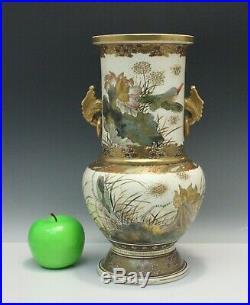 Fine Japanese Satsuma Handled Vase Meiji Period Birds in Scenic Landscape c 1890