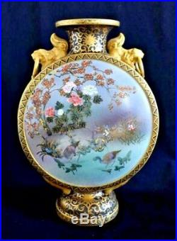Fine Japanese Satsuma Handled Vase Meiji Period Birds in Scenic Landscape c 1910