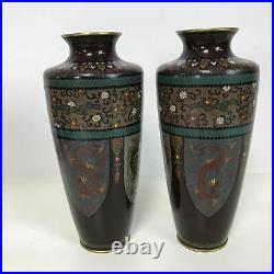 Fine Pair of Antique Japanese Meiji Period Cloisonne Vases 8.5