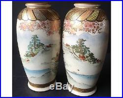 Fine Pair of Meiji Period Japanese Satsuma Vases Signed Shozusan