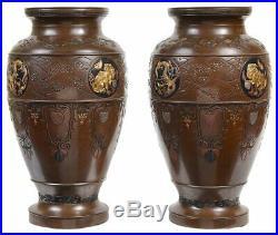 Fine Quality Pair of Japanese Miyao Style Bronze Vases Meiji period (1868-1912)