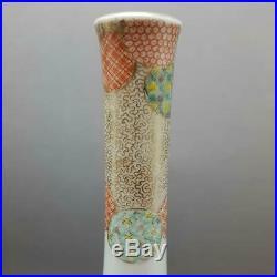 Fine Rare Antique Japanese Fukagawa Koi Carp Vase 9 Character Mark Meiji Period
