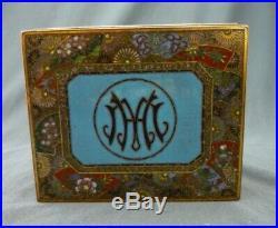 Good Antique Bronze Japanese Cloisonne Box Meiji Period Monogrammed