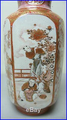 Gorgeous Antique Japanese Kutani Hexagon Paneled Vase, Meiji Period (1868-1913)