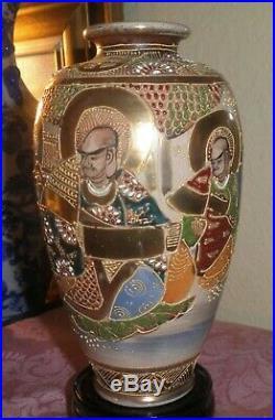 Gorgeous Antique Japanese Meiji Period Celestial Immortal Scholar Satsuma Vase