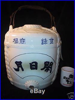 HUGE MEIJI PERIOD Japanese Porcelain SAKE Cask 1868-191
