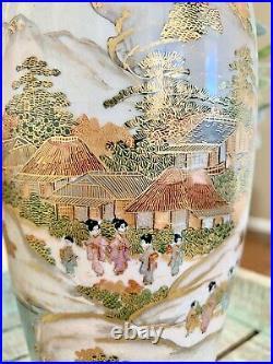Hakusan Hakuzan Meiji Period Japanese Satsuma Vase Matching Pair Geisha