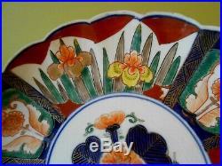 IMARI Porcelain Plate Meiji Period 19thc Japanese Antique Yellow Cobalt Blue