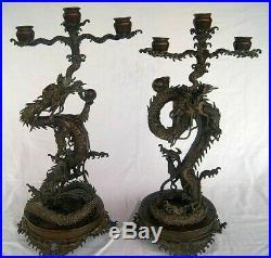 Important pair of Japanese Dragon CANDELABRA, MEIJI PERIOD (1868-1912)