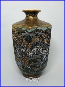 Japan Meiji Period A Japanese Satsuma Porcelain 1000 Faces Vase