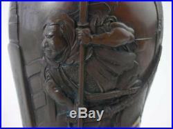 Japanese Antique Benkei & Ushiwakamaru Bronze Vase Meiji Period
