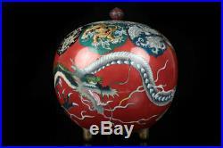 Japanese Antique Cloisonne Jar Dragon Tiger Phoenix Museum Quality Meiji Period