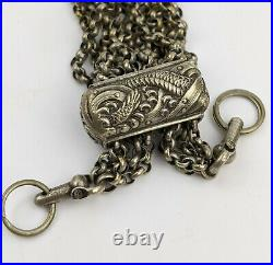 Japanese Antique Dragon Chain for Tobacco Pouch Meiji Period Fine c19th