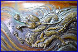 Japanese Antique Dragon Hibachi Brazier by Kanaya Gorosaburo XI Meiji Period