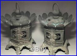 Japanese Antique Hexagon Bronze Hanging Lantern 15 Pair 1881 Meiji Period