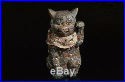 Japanese Antique Ko Kutani Ware Maneki Neko Beckoning Cat Lucky Cat Meiji Period