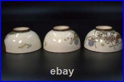 Japanese Antique Kutani Tea Pot & Five cups Meiji period KW15
