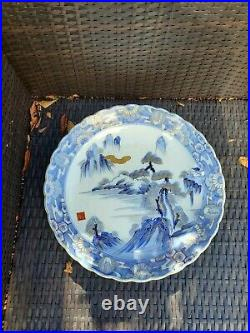 Japanese Antique Meiji Period Charger Plate Scenery Red & Blue Mark Front Back