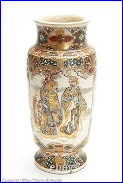 Japanese Antique Meiji Period Satsuma Ware Pottery Vase with Samurai Commander
