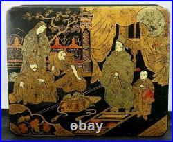 Japanese Antique Papier Mache Lacquer Painted Box Meiji Period 19th Century