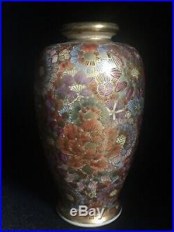 Japanese Antique Satsuma Vase & Bowl Combo 1000 Flowers, Meiji-Taisho Period