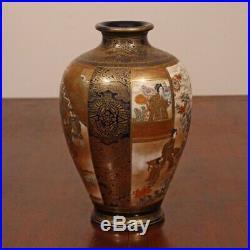 Japanese Antique Satsuma Vase, Meiji Period