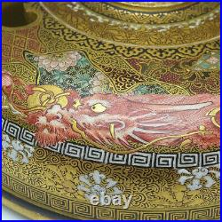 Japanese Antique Satsuma Ware Incense Burner Meiji Period