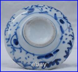 Japanese Blue & White Hirado Arita Porcelain Small Vase Meiji Period