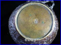 Japanese Bronze Baluster Vase, Meiji Period With Grape Vines, Seal Mark 2 Base
