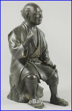 Japanese Bronze Okimono Seated Pipe Smoker Signed Meiji Period