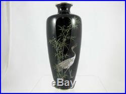 Japanese Cloisonne Vase Meiji Period, Crane & Bamboo, C 1890's