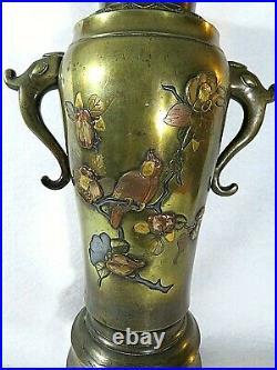 Japanese Gilt Bronze & Mixed Metal Meiji Period Birds Flowers Vase