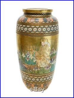 Japanese Hand Painted Porcleain Gilt Satsuma Vase, Meiji Period