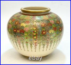 Japanese Hand Painted Porcleain Gilt Satsuma Vase, Meiji Period. Flowers