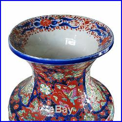 Japanese Imari Meiji Period Porcelain Vase
