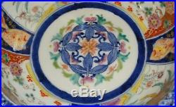 Japanese Imari Porcelain Basin 19th C. Meiji period Fuki Choshun mark 8-1/2 dia