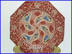 Japanese Imari Porcelain Plate Meiji Period #1