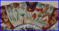 Japanese Imari red & blue vintage Victorian Meiji period oriental antique bowl C