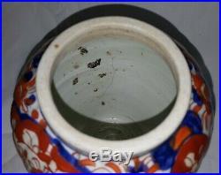 Japanese Imari vintage Victorian Meiji Period oriental antique ginger jar vase